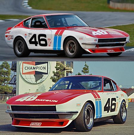 Racer SL18A